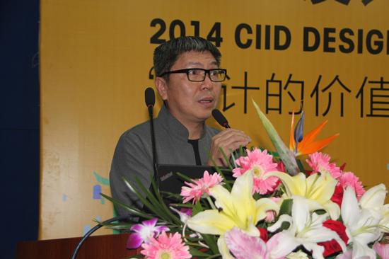 国际知名设计师 梁建国演讲